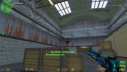 Counter-Strike 1.6 StilliX скриншот 4