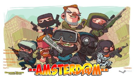 Counter-Strike 1.6 AmsterDam