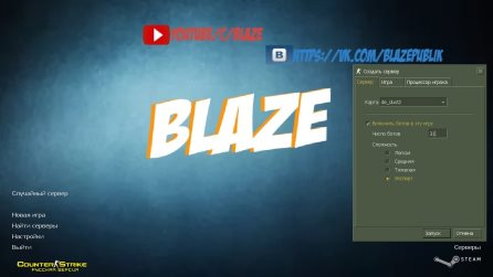Counter-Strike 1.6 Blaze