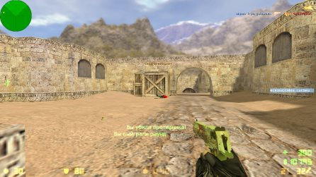 Counter-Strike 1.6 Blaze > скриншот 3