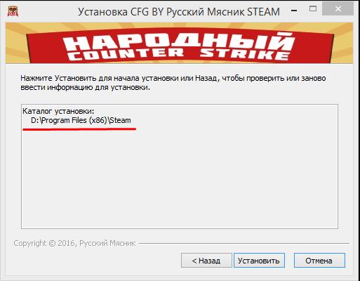 Как сделать чтобы не перекидывало на другой сервер кс 99