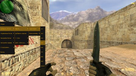 Counter-Strike 1.6 Favorite скриншот 1