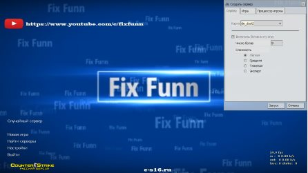 Counter-Strike 1.6 Fix Funn
