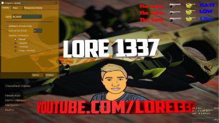 Counter-Strike 1.6 The Lore 1337