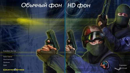 Counter-Strike 1.6 Original скриншот 1