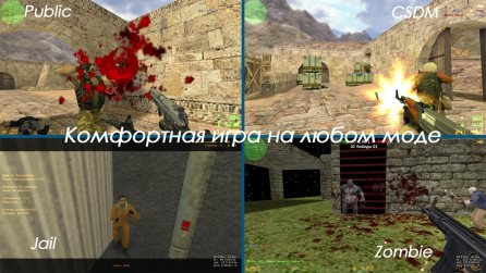 Counter-Strike 1.6 Original скриншот 4