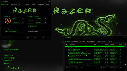 Counter-Strike 1.6 Razer