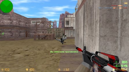 Counter-Strike 1.6 CAHTEX NIK скриншот 1