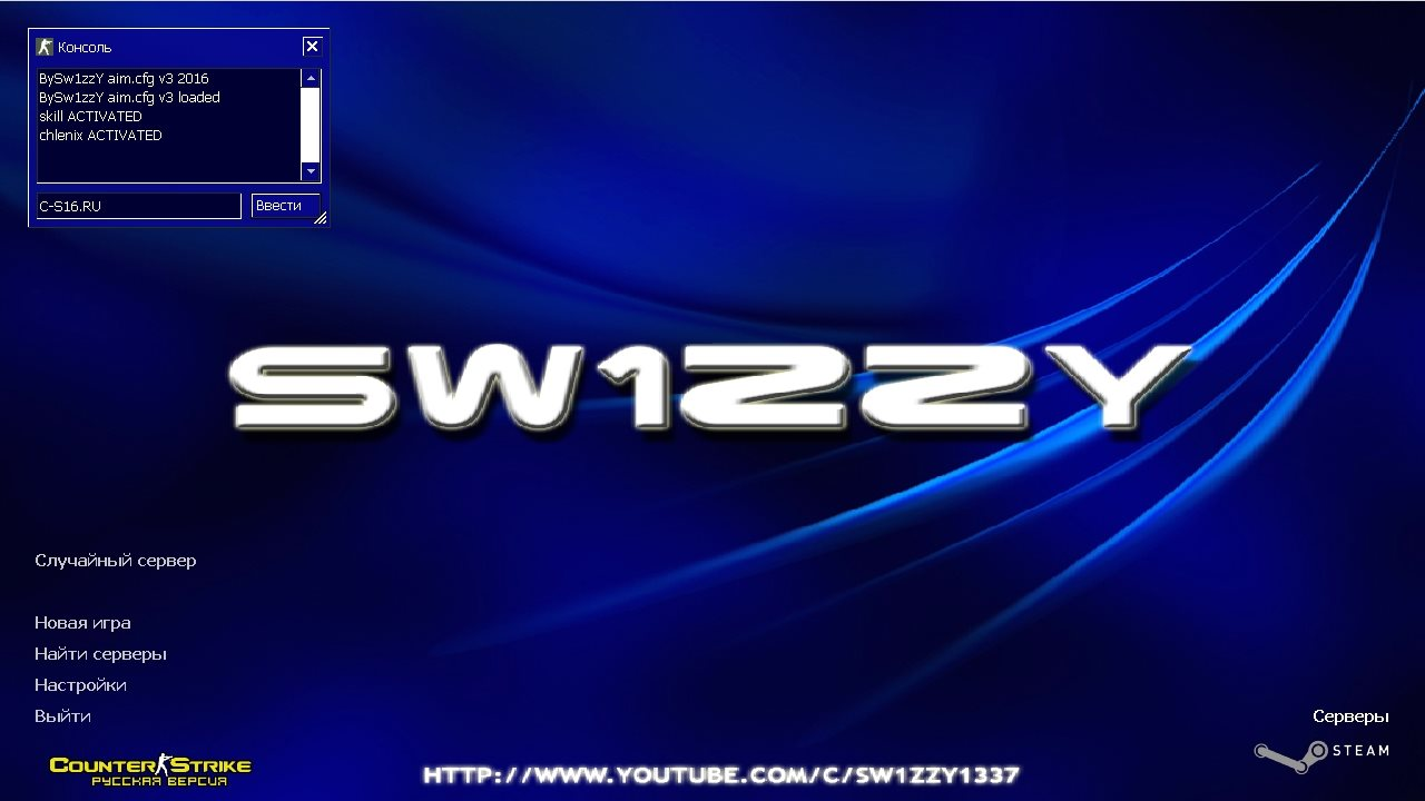 Counter-Strike 1.6 Sw1zzY