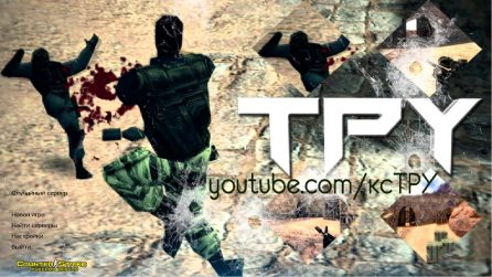 Counter-Strike 1.6 TPY