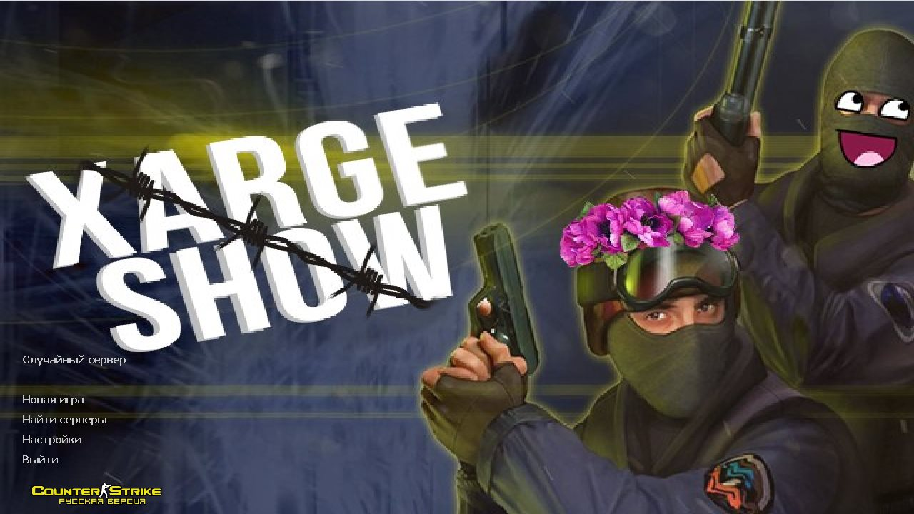 Counter-Strike 1.6 XARGE