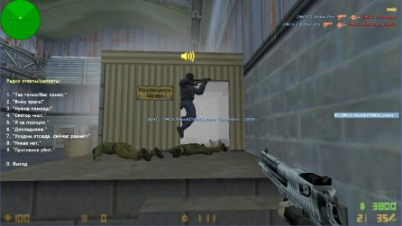 Counter-Strike 1.6 Virtus.Pro скриншот 2