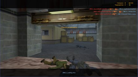 Counter-Strike 1.6 Virtus.Pro скриншот 4